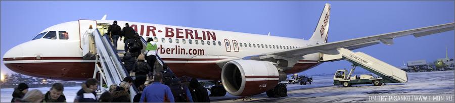 Австрия, Зельден 2009 - Горнолыжный отдых - Посадка в самолет