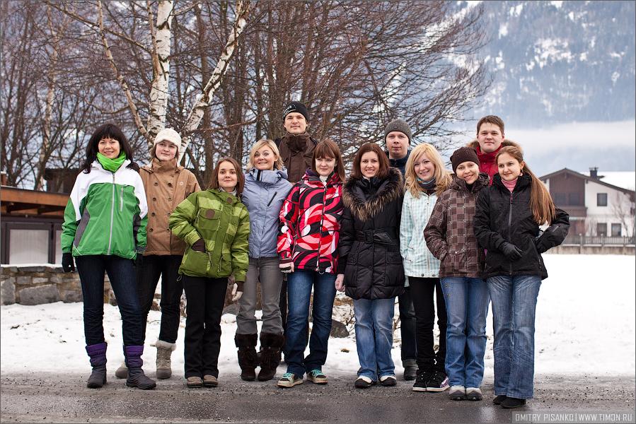 Австрия, Зельден 2009 - Горнолыжный отдых - Наша команда