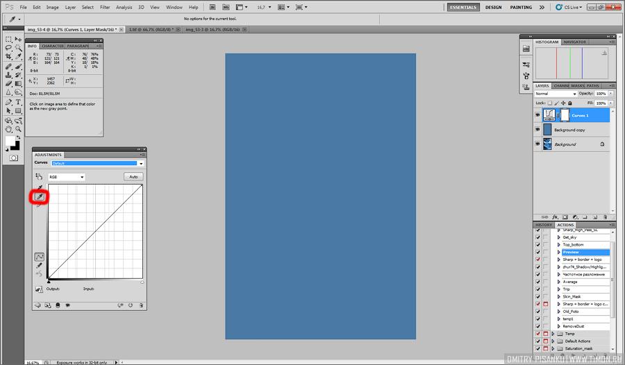 Скрипт для удаления паразитного цвета на фотографии.
